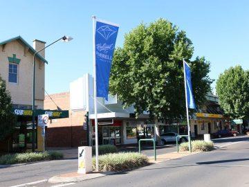 Street Flags - Bryon Street